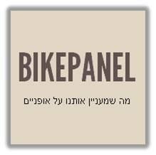 Bikepanel_logo